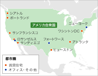 https://www.tokyu-land.co.jp/images/second/global/america/map.png