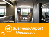 Business-Airport Marunouchi