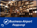 Business-Airport Roppongi