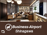Business-Airport Shinagawa