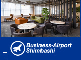 Business-Airport Shimbashi