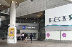 開業20周年を迎える「デックス東京ビーチ」東京大学・お茶の水女子大学と産学連携によるリニューアル実施