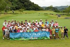 ゴルフを通じたCSR活動 第9回