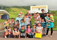 ホームステイやサマーキャンプで英語漬けの一週間 ~北海道・ニセコで小学生向け留学体験~