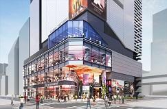 (仮称)東池袋一丁目シネマコンプレックスプロジェクトの開発計画に着手 ~ 「首都圏最大級のシネマコンプレックス」と「商業フロア」からなる大型商業施設計画 ~