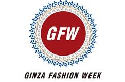 ~第11回「GINZA FASHION WEEK(GFW)」開催~