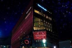 東急プラザ銀座は『美女と野獣』がテーマ 赤い薔薇のリースやツリーが登場  『TOKYU PLAZA GINZA CHRISTMAS 2016 』 本日11月2日(水)よりクリスマスキャンペーン開始