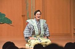 東急プラザ銀座×Bunkamura SPECIAL PROGRAM<冬> KIRIKO LOUNGE 新春狂言・長唄会  日時:2017年1月3日(火)