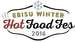 恵比寿の人気8店舗がつくるこの日だけのオリジナルスープをワンコインで! 「EBISU WINTER Hot Food Fes」開催 開催日:12月14日(水)・15日(木)@恵比寿ビジネスタワー前広場