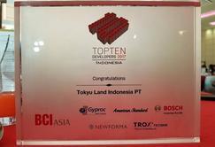 インドネシア現地法人東急不動産インドネシア社 外資系デベロッパー初 BCIアジア社が選ぶ現地トップ10デベロッパーに選出