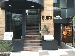 イノベーション創出の活性化に向けて、スタートアップ共創を本格展開 広域渋谷圏にてベンチャーキャピタルと共に、スタートアップ向けオフィス「GUILD(ギルド)」を開設 昨年11月開設の「Plug and Play Shibuya」利用者増によりスケールアップ