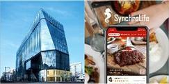 Plug and Play Japan開催のアクセラレーションプログラムの中でスタートアップと連携し「東急プラザ銀座」での実証実験が決定 SNS型グルメサービスの特徴を生かし、レストラン21店舗への送客等を実施