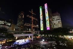 オトとヒカリの祭典に、約5,000人が来場。プロジェクションマッピングの魅力を堪能 「竹芝Town of Light Festival」(初開催) 「TAKESHIBA Seaside Music & Dining」(第4回竹芝夏ふぇす)