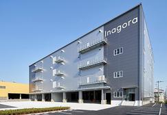 越境ECプラットフォーム大手企業(インアゴーラ)と約16,000㎡の新規賃貸借契約を締結 千葉県松戸市で物流施設「CPD松戸Ⅱ」を竣工
