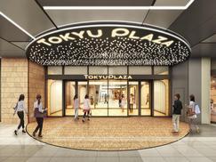 生まれ変わる「東急プラザ渋谷」2019年12月に開業決定! 商環境デザイナーにグラマラスの森田恭通氏を起用 〜フロアごとに異なる自然のエレメントを取り入れ「MELLOW LIFE」を体現する空間に〜