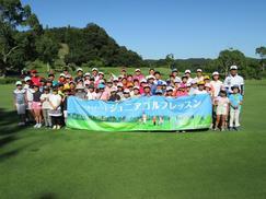 ゴルフを通じたジュニア育成とゴルフ業界の発展に寄与 第12回