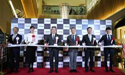 「大人をたのしめる渋谷へ」をコンセプトに 新生「 東急プラザ渋谷」 本日12月5日(木)グランドオープン