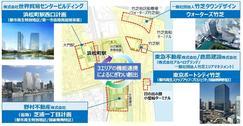 浜松町・竹芝・芝浦エリアが「東京ビジネスイベンツ先進エリア」に指定