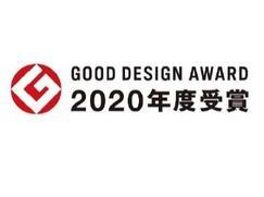 『渋谷フクラス』『横浜グリーンバトンプロジェクト』『CAMPUS VILLAGE(キャンパスヴィレッジ)』『ブランズ円山外苑前』グッドデザイン賞受賞