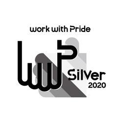 LGBTへの取り組み指標「PRIDE指標」において 「シルバー」を受賞