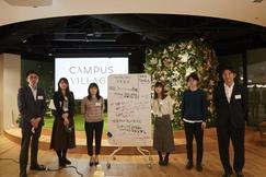「学生」「開発会社」「運営会社」の3者が協力 「Next CAMPUS VILLAGE」プロジェクトを発足 ニューノーマル時代の学生レジデンスを考える