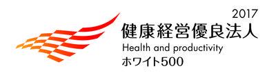 健康経営優良法人_大規模.jpg