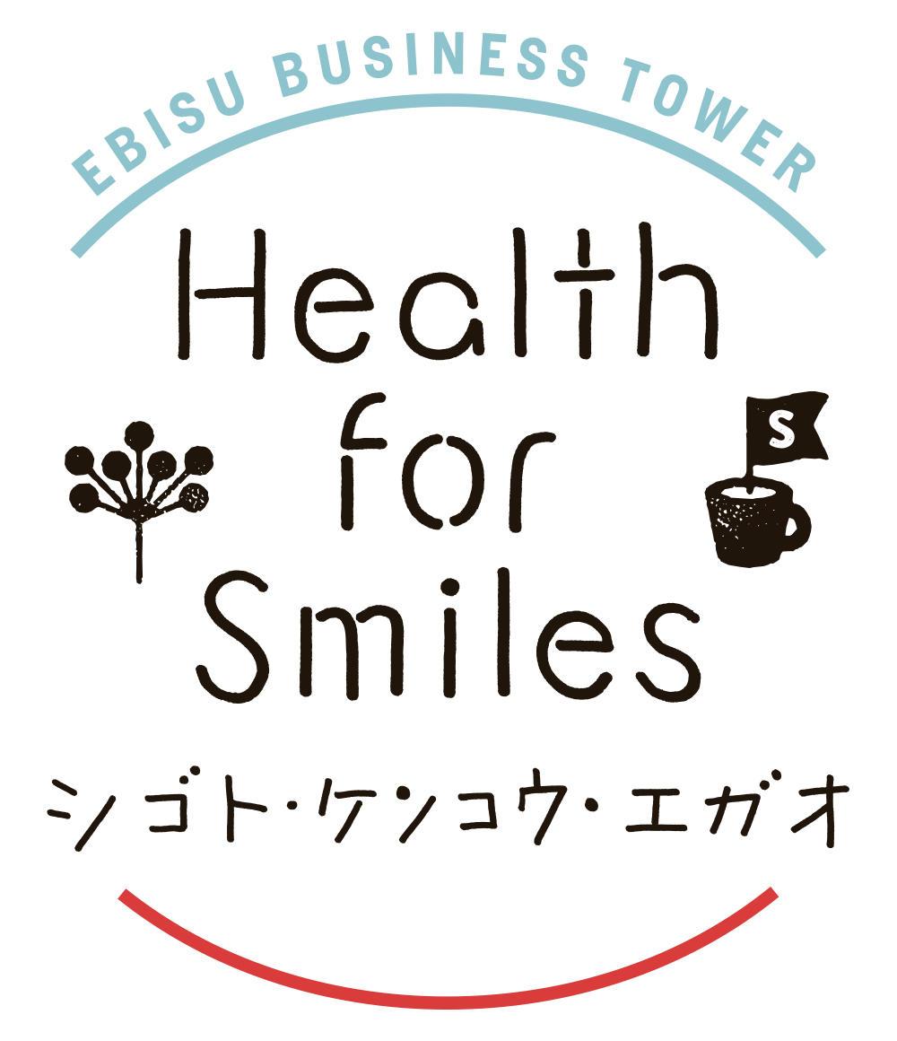 Helth-for-smiles_logo.jpg