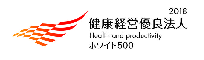 健康経営優良法人500_2018_大規模2.jpg