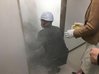 煙体験(ミニ).jpg